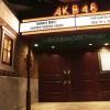AKB劇場がまるでストリップ小屋<GIF画像>亀甲縛りにレズプレイ下品すぎるアイドル どうしてこうなった(´・ω・`)