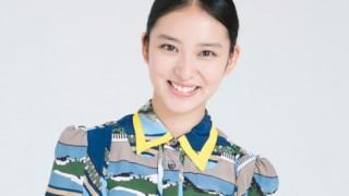 【画像】武井咲の妹ちゃんくっそ可愛いwwwwww