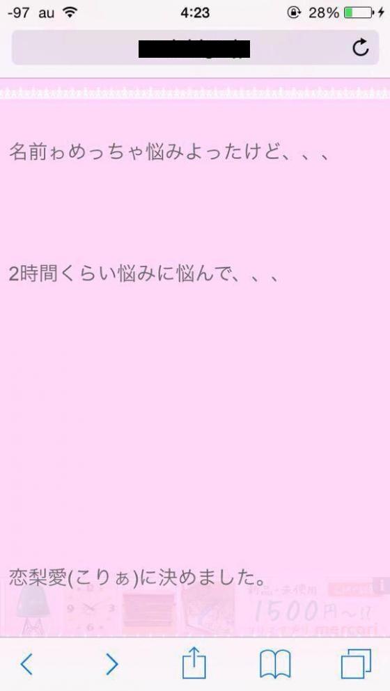 qzQbmwn_20150810134633
