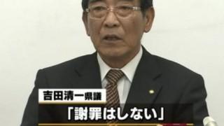 「一回戦負けしろ」発言の滋賀県議員「これ議員バッジだけど知ってる?」