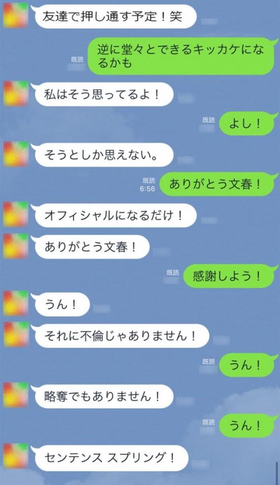 wpid-becky-kawatani-01311-630x1091