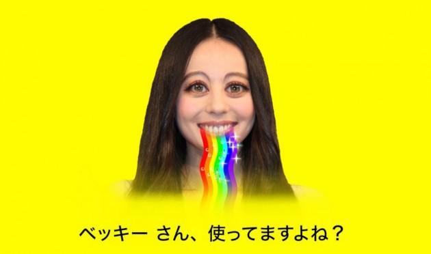 wpid-l_kuro_160401eiga06.jpg