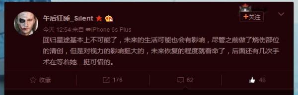 wuhoukuangshui_weibo201604021254a