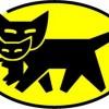 クロネコヤマトのネコマーク 原案が発見される<画像アリ>どこかで見たことある気が・・・