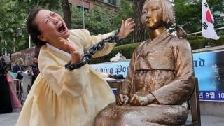 『日本』の市民団体「9条連」がソウルで抗議デモ<慰安婦問題>「日本政府は言射罪しろ!」「慰安婦問題の解決助ける」