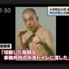 男性器ちょん切られた弁護士にガチ超朗報キタ━━(゚∀゚)━━!!