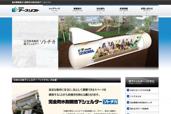 20150616-00000001-jkumayama-002-31-view