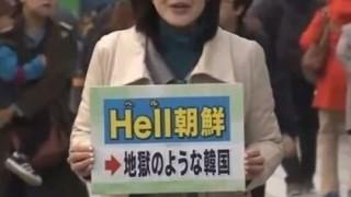 韓国エリートの就職先<サヨク悲報>韓国が日本を超えたは完全に嘘だった