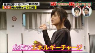 藤原紀香さんの水素水へのハマりっぷりがヤバい 2ch「これは離婚フラグ」