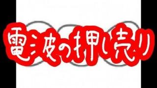 NHKに受信料解約届を送った結果<画像>こんな返事きたwwwwww