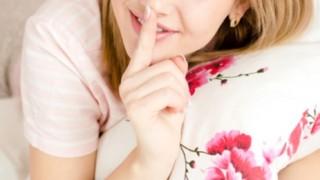 江戸時代から伝わる意中の女性がヴァージンか見分ける方法<秘伝>色道禁秘抄より