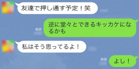 becky-kawatani-0132