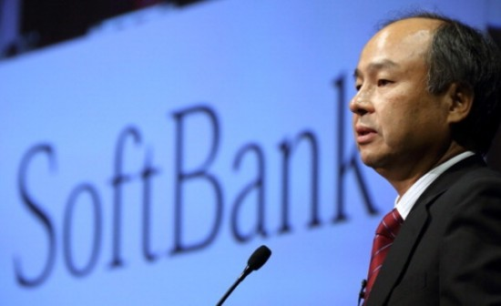 Views Of SoftBank Shops And SoftBank CEO Earnings News Conference