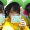 東京ドームのビール売り子ちゃん<画像>ほかプロ野球の可愛い売り子ちゃんたち
