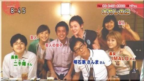 ootakeshinobu003-480x270