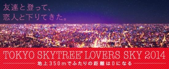 valentine_copy-1