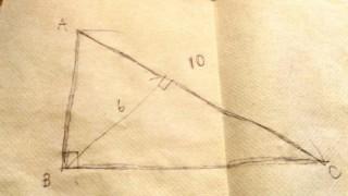 マイクロソフト入社試験「この三角形の面積を求めなさい」簡単そうなのに理系学生も解けない超難問 この解答に納得できないやつwwww