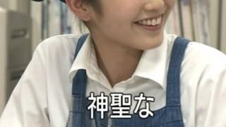 アイドル並に可愛いうどん屋店員みつかる<美少女発掘>NHKに出てた可愛すぎる伊勢うどん屋さんが話題に