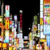 70年代の東京 看板が日本語だけで統一されている景観<画像>こっちのがいいなあ