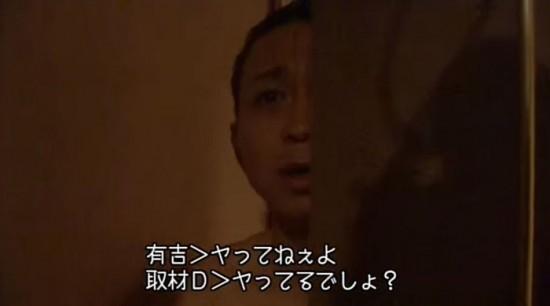 有吉弘行 セックス-スキャンダル-激怒-芸能人エロ画像-34