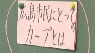 広島の洗脳教育 小中学生が使う教科書ワロタwwwwww