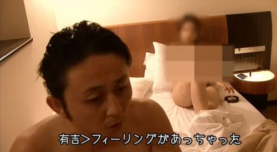 有吉弘行 セックス-スキャンダル-激怒-芸能人エロ画像-19