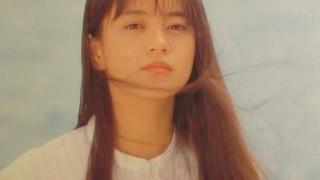 90年代最強美少女 牧瀬里穂さん44歳の現在 最新どアップ画像