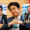 安倍首相が岡田氏と志位氏に安倍政権を倒したらどうするか?を聞いてみた結果