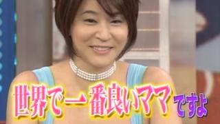高嶋ちさ子さんが学校に呼び出された次男の嘘 笑い話で済ましていいのかな(´・ω・`)