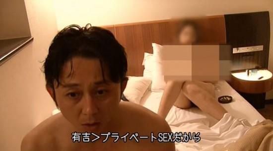 有吉弘行 セックス-スキャンダル-激怒-芸能人エロ画像-25