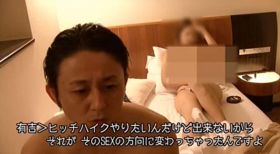 有吉弘行 セックス-スキャンダル-激怒-芸能人エロ画像-23