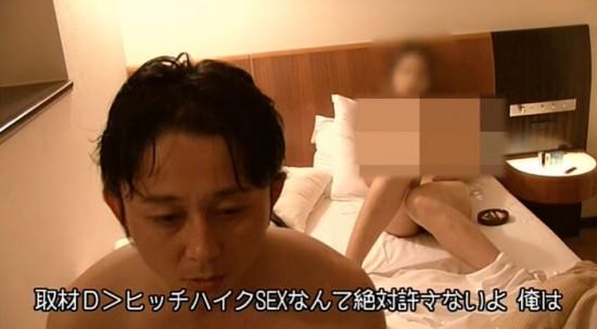 有吉弘行 セックス-スキャンダル-激怒-芸能人エロ画像-24