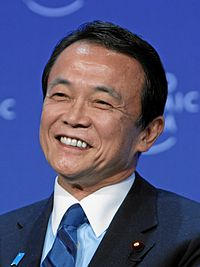 200px-Taro_Aso_in_World_Economic_Forum_Annual_Meeting_in_Davos_(cropped)