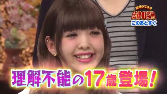 20150721_okamuratakashi_22