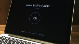 Windows10意図しない更新が仕事に支障 Microsoftを提訴した結果 おまえら急げ!