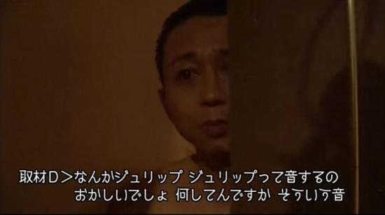 有吉弘行 セックス-スキャンダル-激怒-芸能人エロ画像-05
