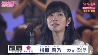 AKB48はあと10年続くのか?/ AKBドキュメント映画第5弾『存在する理由』予告動画公開