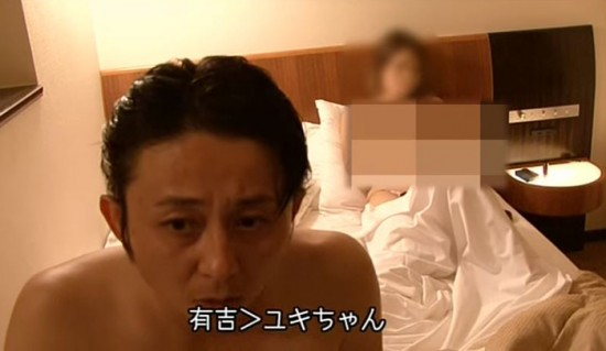 有吉弘行 セックス-スキャンダル-激怒-芸能人エロ画像-15