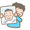 ダリ6歳 ピカソ9歳の時に描いた作品<画像>イオンに貼られているパッパの似顔絵がヤバいwwww