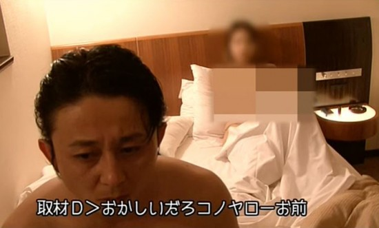 有吉弘行 セックス-スキャンダル-激怒-芸能人エロ画像-11