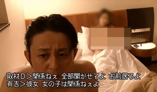 有吉弘行 セックス-スキャンダル-激怒-芸能人エロ画像-14