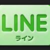 株式上場するLINE株主一覧 実質的に韓国企業…日本製アプリだと当初メディアが強調してたのは何故だったんですかね(´・ω・`)