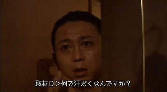 有吉弘行 セックス-スキャンダル-激怒-芸能人エロ画像-02