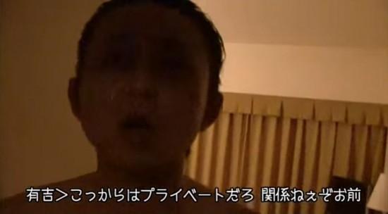 有吉弘行 セックス-スキャンダル-激怒-芸能人エロ画像-07