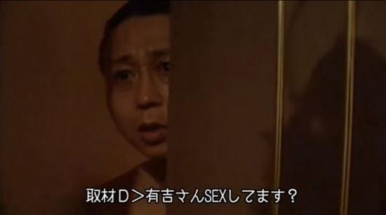 有吉弘行 セックス-スキャンダル-激怒-芸能人エロ画像-01