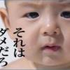 ジュニアアイドルのこういうDVD 規制基準どうなってんの(´・ω・`)