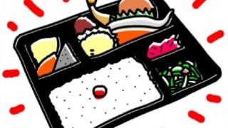 日本最安と最高価格のお弁当をご覧下さい