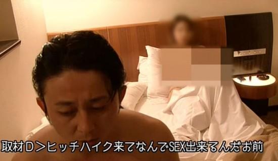 有吉弘行 セックス-スキャンダル-激怒-芸能人エロ画像-12