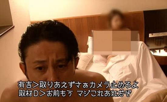 有吉弘行 セックス-スキャンダル-激怒-芸能人エロ画像-09