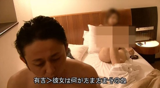 有吉弘行 セックス-スキャンダル-激怒-芸能人エロ画像-18